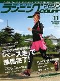 20111004152739_00001.jpg
