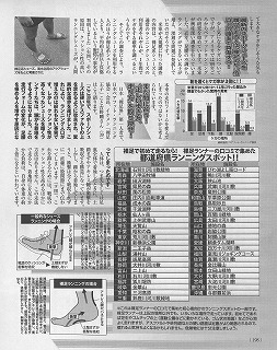 20130820161419_00001.jpg