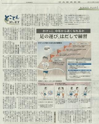 20131024112529_00001.jpg