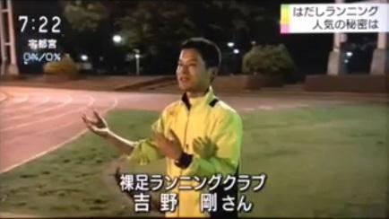 NHK_201304.jpg