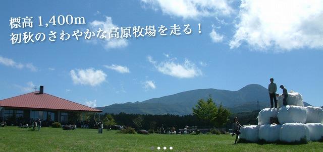 nagato1006.jpg