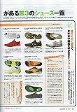 runners_p78.jpg